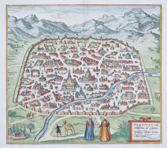 Old map of Damascus by Braun and Hogenberg