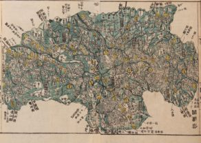 Old map of Shinano province (Shogun era) by by Motonobu Aoo and Toshiro Eirakay