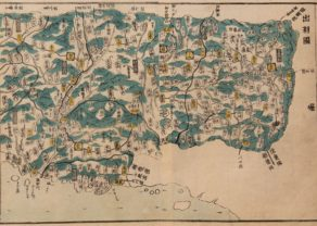 Old map of Uzen province (Shogun era) by by Motonobu Aoo and Toshiro Eirakay