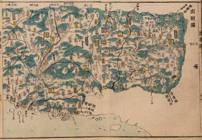 Old map of Uzen province (Shogun era) by by Motonobu Aoo and Toshiro Eirakay