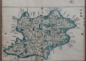 Settsu province (Shogum era; now Osaka city) by Motonobu Aoo and Toshiro Eirakayu