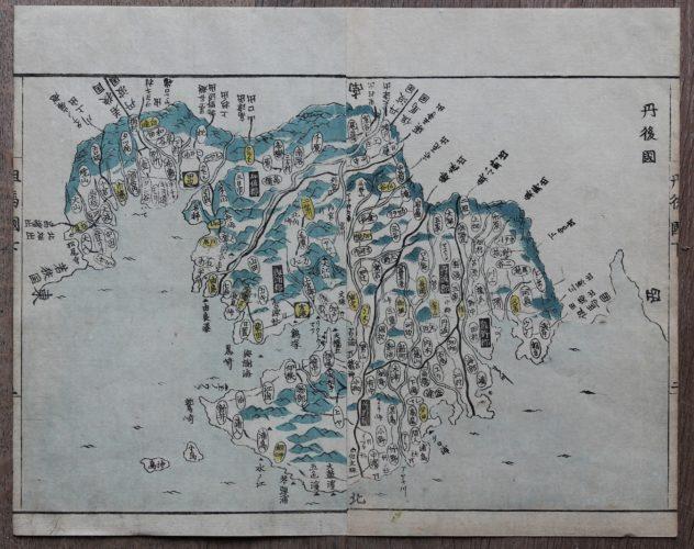 Tango province (Shogum era; now northeren part of Kyoto province) by Motonobu Aoo and Toshiro Eirakayu, 1820