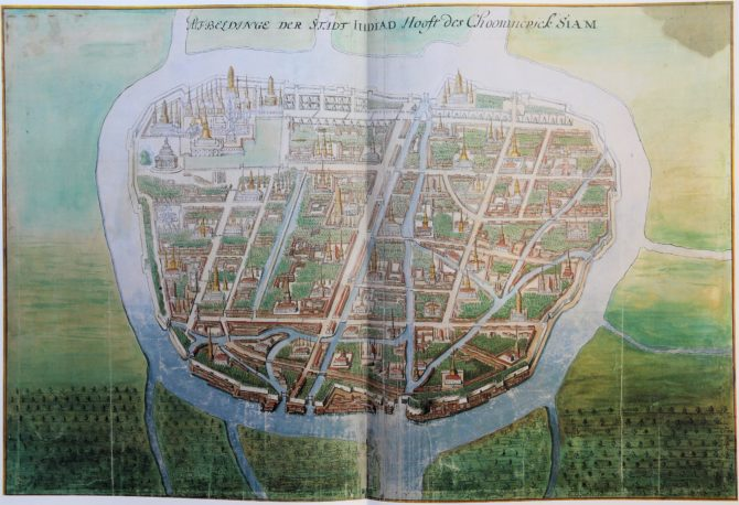 Vingboon's Atlas on Dutch East and West Indies (V.O.C. & W.I.C.) Ayattuya (capital of Siam) 1621-1650
