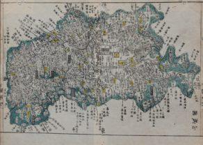 Iga province (Shogum era) by Motonobu Aoo and Toshiro Eirakayu