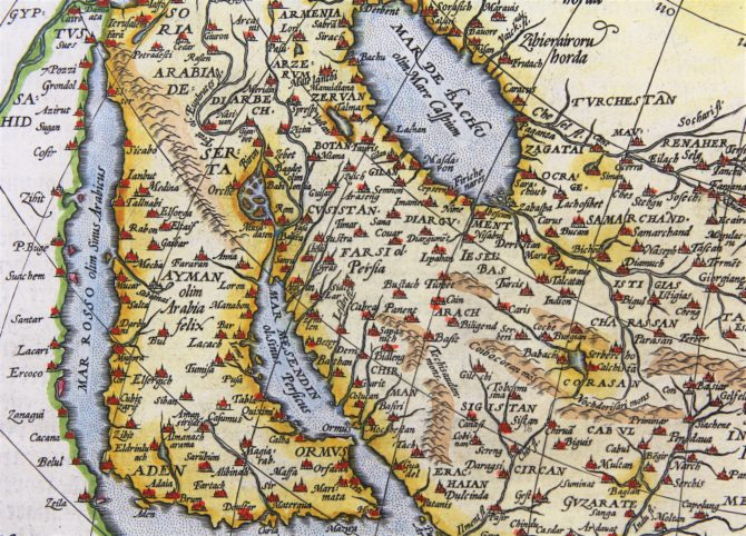 Old 16th century map of Asia (detail of Arabian peninsula) by Ortelius, published in his Theatrum Orbis Terrarum in 1598 (Dutch edition)