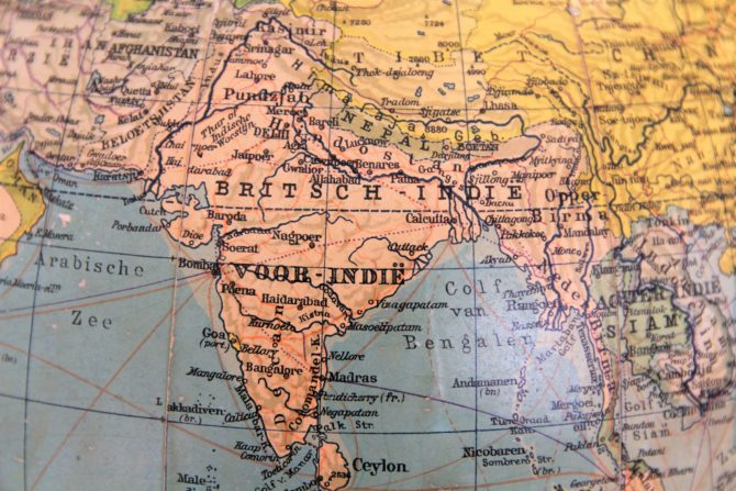 Old globe in Dutch (33 cm diameter) by Prof Dr A Krause, ca 1930 (detail India)