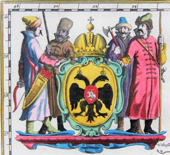 old map (17th century) of South Russia (cartouche) by Blaeu (Theatrum Orbis Terrarum)