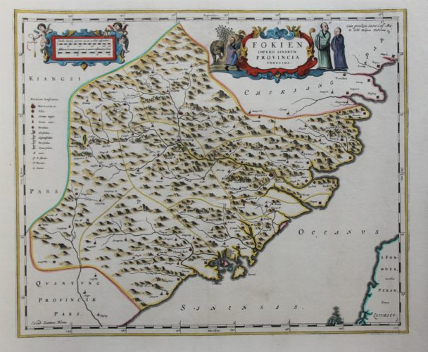 Old map of Fujian, Fu Chien or Fokien by Martini and Blaeu published in 1655